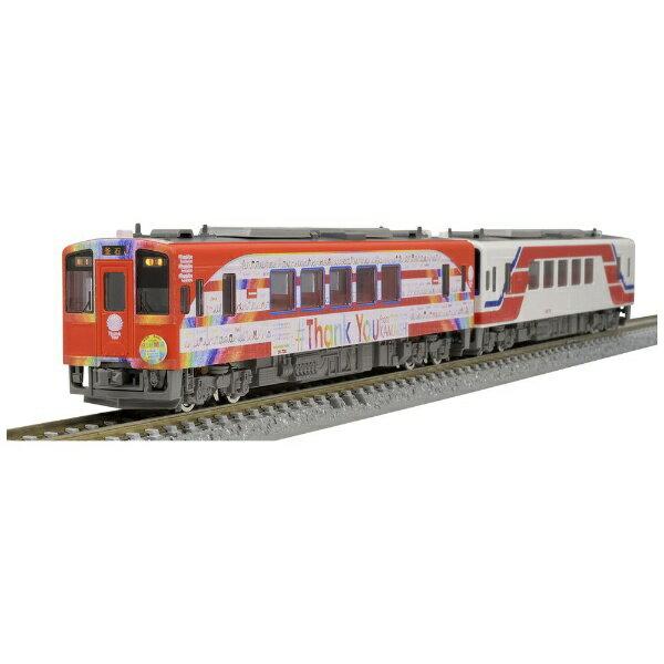 三陸鉄道 36-700形 Thank You From KAMAISHIラッピング列車 2両セット 品番:97924