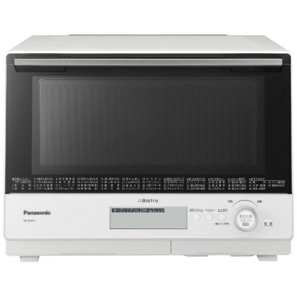 パナソニック Panasonic スチームオーブンレンジ Bistro(ビストロ) ホワイト NE-BS807-W [30L]