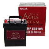 AQUA DREAM アクアドリーム AD-MF 55B19R 国産車用バッテリー メンテナンスフリー 充電制御車対応 【メーカー直送・代金引換不可・時間指定・返品不可】