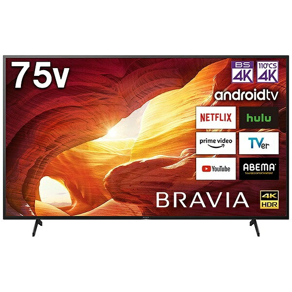 TV・オーディオ・カメラ, テレビ  SONY KJ-75X8000H BRAVIA 75V 4K BSCS 4K YouTube 75 75