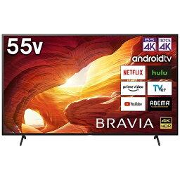 ソニー SONY 液晶テレビ BRAVIA(ブラビア) KJ-55X8000H [55V型 /4K対応 /BS・CS 4Kチューナー内蔵 /YouTube対応 /Bluetooth対応][テレビ 55型 55インチ]