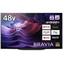 ソニー SONY 有機ELテレビ BRAVIA(ブラビア) KJ-48A9S [48V型 /4K対応 /BS・CS 4Kチューナー内蔵 /YouTube対応 /Bluetooth対応][テレビ 48型 48インチ]