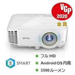 BenQ ベンキュー EH600 [DLP AndroidベースOS搭載 SMARTプロジェクター フルHD(1920×1080) 3500lm ワイヤレス投影(無線LAN、Bluetooth) スピーカー2W VGAケーブル付属 ワイヤレスキー付属] EH600