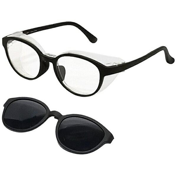 TAGlabel by amadana タグレーベル バイ アマダナ 【花粉・アレルギー対策グッズ】3way Protective eye wear AT-WEP-01 MBK(マットブラック)