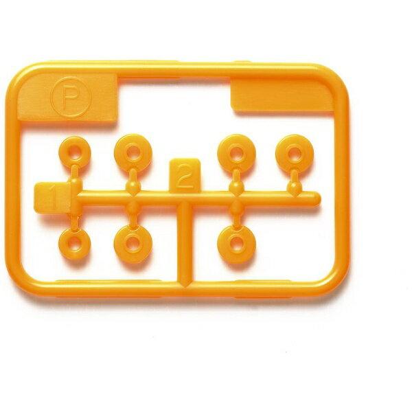 タミヤ TAMIYA 【ミニ四駆】ミニ四駆特別企画 低摩擦プラベアリングセット(オレンジ)画像