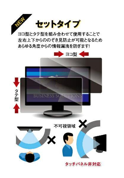 パソコン・周辺機器, その他  HIKARI 29.0W(219) 672283mm LNWS-290N8