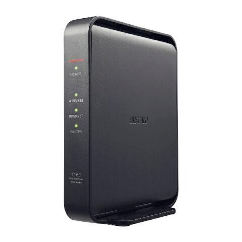 BUFFALO バッファロー WSR-1166DHPL2 Wi-Fiルーター 親機 866+300Mbps AirStation ブラック [ac/n/a/g/b][無線LANルーター]