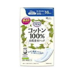 大王製紙 Daio Paper アテント コットン100% 自然素材パッド 多い時も安心 16枚 〔尿もれシート・パッド〕