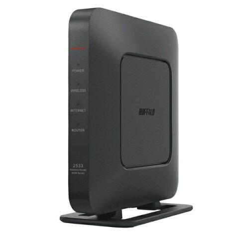 BUFFALO バッファロー WSR-2533DHPL2-BK Wi-Fiルーター 親機 1733+800Mbps AirStation ブラック [ac/n/a/g/b][無線LANルーター]