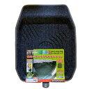 未来科学 MIRAIKAGAKU PC87401 パンチソリッドマット フロン...