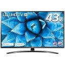 LG 液晶テレビ ブラック 43UN7400PJA [43V型 /4K対応 /BS・CS 4Kチューナー内蔵 /YouTube対応]