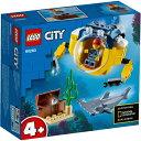 レゴジャパン LEGO 60263 海の探検隊 小型潜水艦