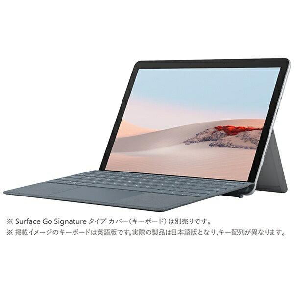 マイクロソフトMicrosoftSurfaceGo2 LTE対応  LTECorem3/SSD128GB/メモリ8GB/プラチナ