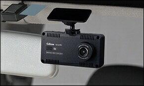 セルスター工業 CELLSTAR INDUSTRIES ドライブレコーダー CS-61FH [一体型 /Full HD(200万画素)]画像