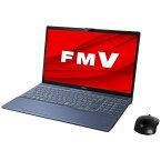 富士通 FUJITSU FMVA76E1LB ノートパソコン FMV LIFEBOOK AH76/E1 メタリックブルー [15.6型 /AMD Ryzen 7 /SSD:512GB /メモリ:8GB /2020年6月モデル][15.6インチ office付き 新品 windows10]【point_rb】