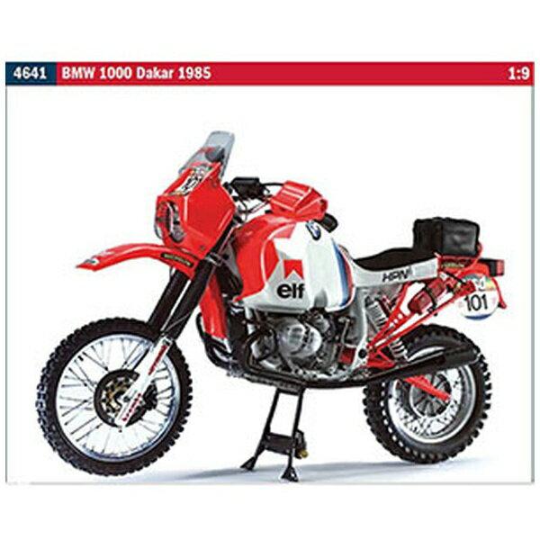 車・バイク, その他  PLATZ 19 BMW 1000 1985