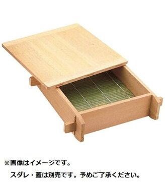 遠藤商事 Endo Shoji 木製 角セイロ 関東型(サワラ材) 39cm <WSI01039>