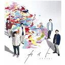 【2020年07月29日発売】 ソニーミュージックマーケティング 嵐/ カイト 通常盤【CD】