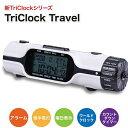 日本ポステック JPT TriClock TRAVEL