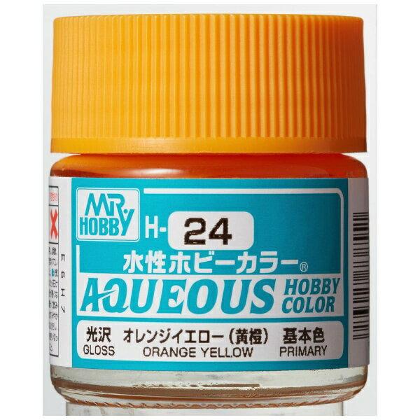 GSIクレオスGSICreos水性ホビーカラーH24オレンジイエロー(黄橙)
