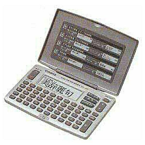 電卓・デジタル文具, 電子辞書  CASIO 4 EXword XD-J55-NXDJ55N