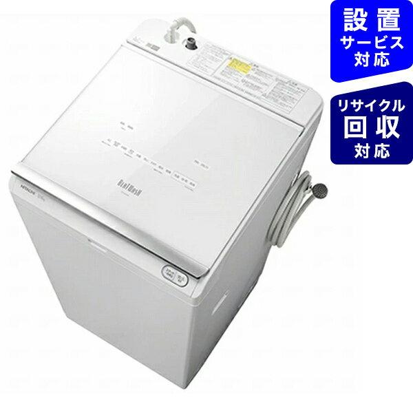 日立 HITACHI 縦型洗濯乾燥機 ビートウォッシュ ホワイト BW-DX120F-W [洗濯12.0kg /乾燥6.0kg /ヒーター乾燥(水冷・除湿タイプ) /上開き][洗濯機 12kg ビートウォッシュ]