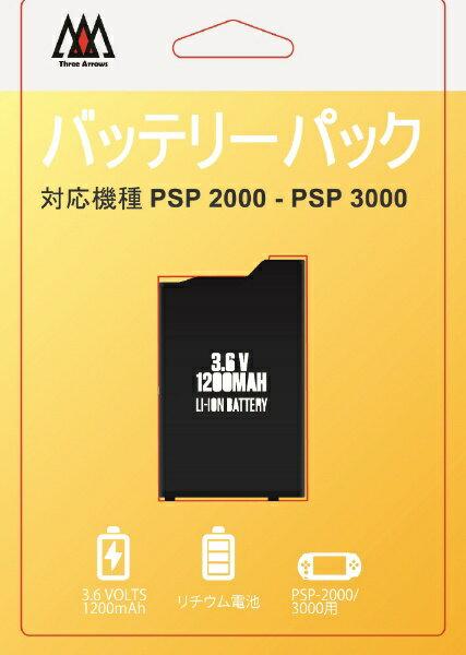 プレイステーション・ポータブル, 周辺機器  THREE ARROW PSP20003000 THA-SN500PSP-20003000