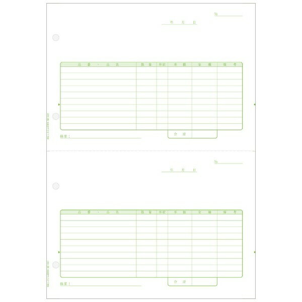 コピー用紙・印刷用紙, その他 BSL BSL System Research Institute A4 500 BZ-4001BZ4001