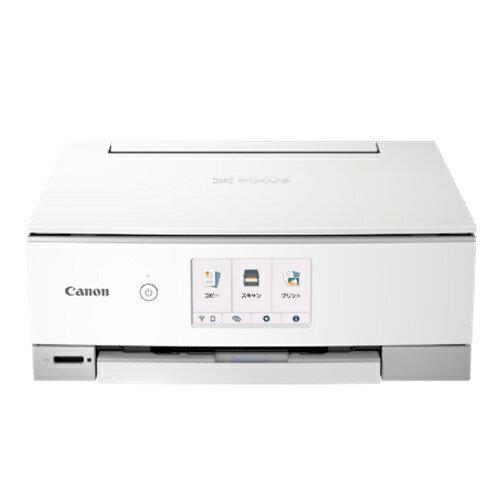 キヤノンCANONTS8430A4カラーインクジェット複合機PIXUSホワイト カード/名刺〜A4  ハガキ年賀状印刷プリンター