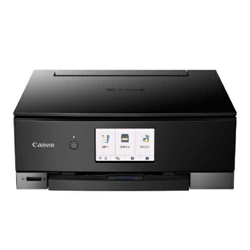 キヤノンCANONTS8430A4カラーインクジェット複合機PIXUSブラック カード/名刺〜A4  ハガキ年賀状印刷プリンター