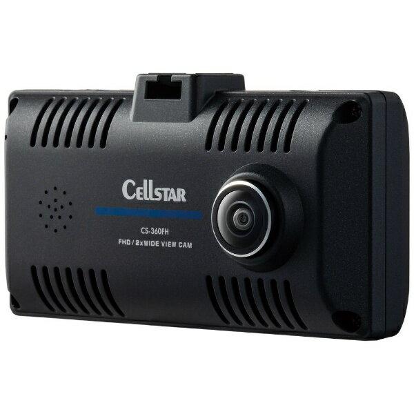 セルスター工業 CELLSTAR INDUSTRIES ドライブレコーダー CS-360FH [一体型 /Full HD(200万画素) /前後カメラ対応]画像