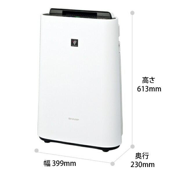シャープSHARPKC-N50-W加湿空気清浄機[適用畳数:23畳/最大適用畳数(加湿):14畳/PM2.5対応]ホワイト系[適用畳数:23畳/最大適用畳数(加湿):14畳/PM2.5対応]