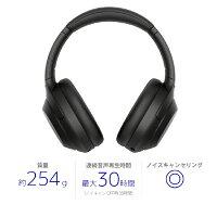 ソニー SONY ブルートゥースヘッドホン ブラック WH-1000XM4BM [リモコン・マイク対応 /Bluetooth /ハイレゾ対応 /ノイズキャンセリング対応][ワイヤレスヘッドホン]