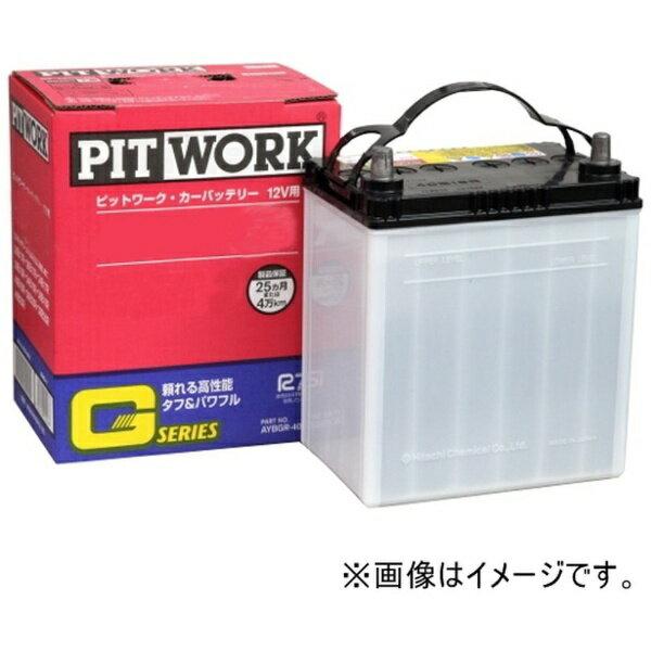 バッテリー, バッテリー本体 PITWORK G-115D31R G