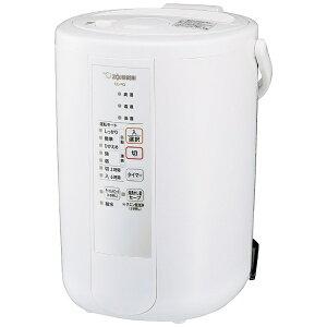 象印マホービン ZOJIRUSHI EE-RQ50 加湿器 ホワイト [スチーム式 /ON / OFFタイマー]