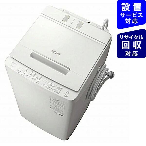 日立HITACHIインバーター洗濯機ビートウォッシュホワイトBW-X100F-W 洗濯10.0kg/乾燥機能無/上開き  ビート
