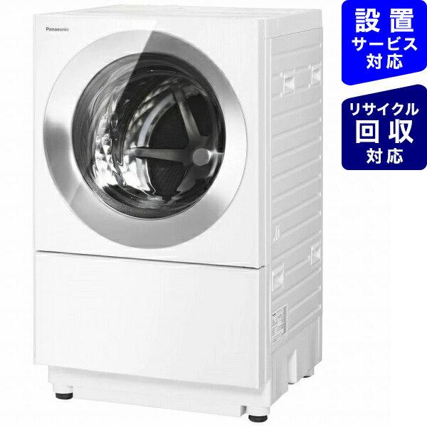 パナソニック Panasonic ドラム式洗濯乾燥機 Cuble(キューブル) フロストステンレス NA-VG1500L-S [洗濯10.0kg /乾燥5.0kg /ヒーター乾燥(排気タイプ) /左開き]