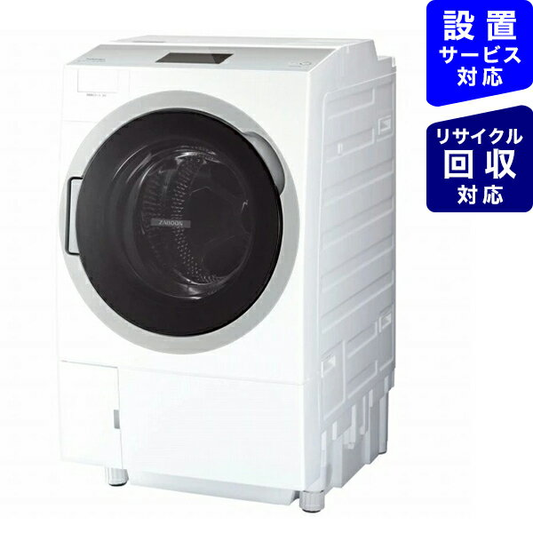 東芝 『ドラム式洗濯乾燥機 ZABOON(ザブーン) TW-127X9』