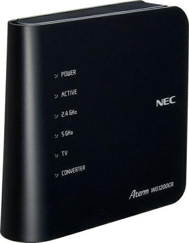 NEC エヌイーシー PA-WG1200CR wifiルーター Aterm WG1200CR ブラック [ac/n/a/g/b][無線LAN ルーター PAWG1200CR]