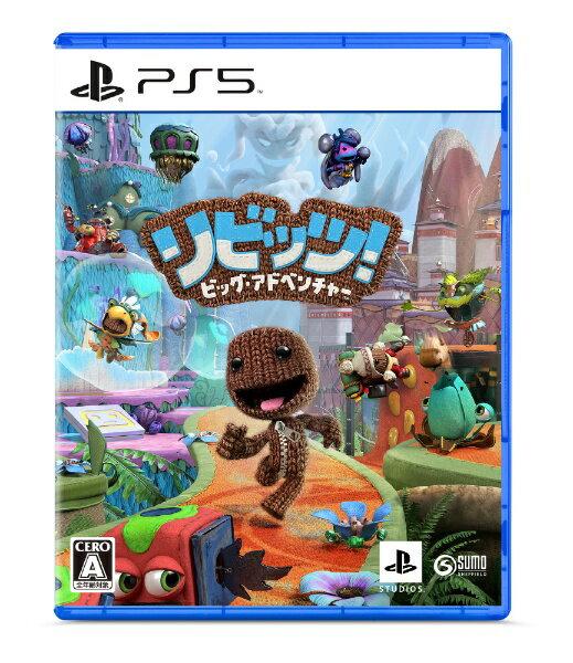 プレイステーション4, ソフト 20201112 Sony Interactive Entertainmen PS5