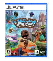 【2020年11月12日発売】 ソニーインタラクティブエンタテインメント Sony Interactive Entertainmen 【予約特典付き】リビッツ!ビッグ・アドベンチャー【PS5】