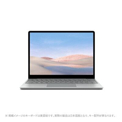 マイクロソフト Microsoft THH-00020 Surface Laptop Go(サーフェス ラップトップ ゴー) プラチナ [12.4型 /intel Core i5 /SSD:128GB /メモリ:8GB /2020年10月モデル][12.4インチ ofiice付き 新品 windows10 ]・・・ 画像1