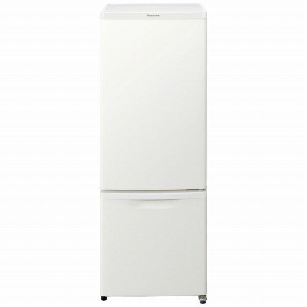 パナソニックPanasonic冷蔵庫マットバニラホワイトNR-B17DW-W 2ドア/右開きタイプ/168L  冷蔵庫一人暮らし