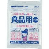 ワタナベ工業 Watanabe Industory ワタナベ 食品用ポリ袋 R-26
