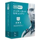 キヤノンITソリューションズ Canon IT Solutions ESET インターネット セキュリティ 3台3年 [Win・Mac・Android用]・・・