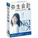 弥生 Yayoi 弥生会計 21 プロフェッショナル 通常版 <消費税法改正対応> [Windows用]