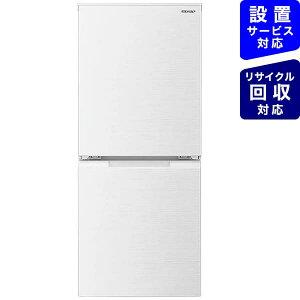 シャープ SHARP 冷蔵庫 ホワイト系 SJ-D15G-W [2ドア /右開き/左開き付け替えタイプ /152L][冷蔵庫 一人暮らし 小型 新生活]