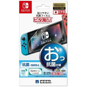 HORI ホリ 貼りやすい抗菌フィルム ピタ貼り for Nintendo Switch NSW-318【Switch】