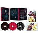 松竹 Shochiku 事故物件 恐い間取り 豪華版 (初回限定生産)【DVD】