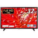LG 液晶テレビ 32LX6900PJA [32V型 /フルハイビジョン /YouTube対応 /Bluetooth対応][テレビ 32型 32インチ]・・・